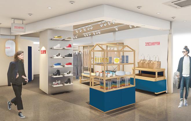 IROZAが日本に特化した「IROZA NIPPON」をラフォーレ原宿にオープン…他3件|3/12~3/18店舗づくりのニュースまとめ