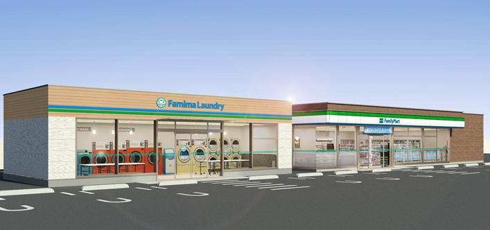コンビニとコインランドリーの併設店舗「Famima Laundry」が出店…他3件|3/26~4/1店舗づくりのニュースまとめ